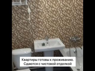 Vídeo de Администрация Волгограда