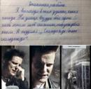 Ренц Алексей | Новокузнецк | 37
