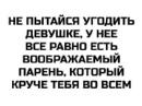 Годько Александр   Днепропетровск (Днепр)   16