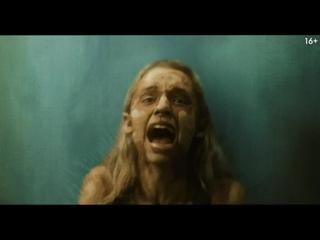 Девушка, которая боялась дождя (Fear of Rain) (2021) трейлер русский язык HD / Кэтрин Хайгл /