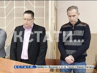Начальник тыла транспортной полиции округа вместе со всей семьей на скамье подсудимых