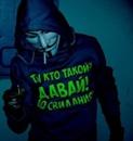 Персональный фотоальбом Вадима Галкина
