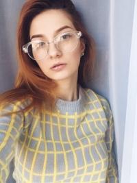 Юлия Роговая-Сердюкова фото №23