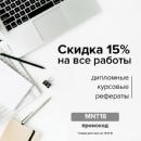 Ворк Анна | Новосибирск | 36