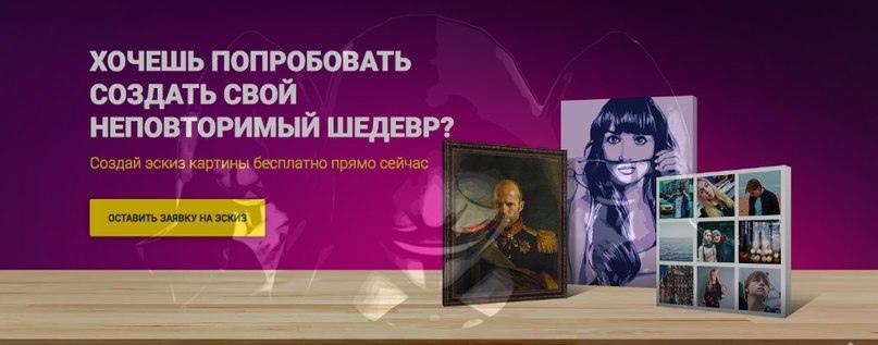 Кейс: Портреты на холсте в разных стилях., изображение №2