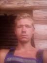 Личный фотоальбом Александра Исакова