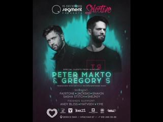 Segment pres. Selective   Peter Makto & Gregory S