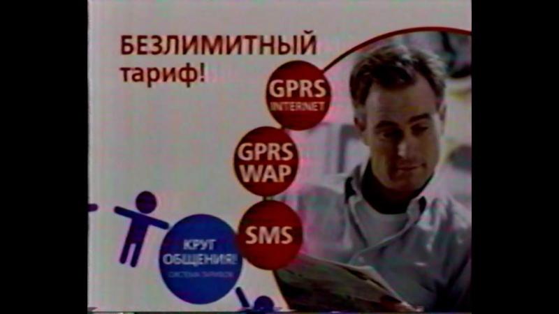 Региональный рекламный блок №12 г Абакан Телеканал Россия 07 11 2005 Агентство рекламы Медведь