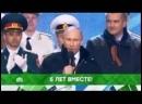 Место встречи_5 лет вместе!18.03.19Как Крым отмечает пятилетие воссоединения с Россией