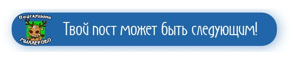 Найдено водительское удостоверение на имя: Ивашов ...
