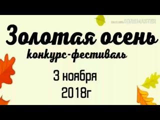 Павел Томка - Художник