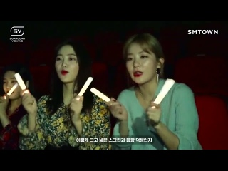 190103 Red Velvet 2nd Concert 'Redmare' Surround Viewing Preview