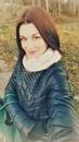 Личный фотоальбом Марии Герасименко