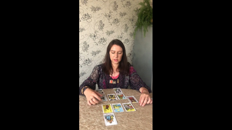 Видео от Интересное Таро с Натальей Беляевой