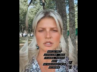 Video by Ekaterina Murzaeva