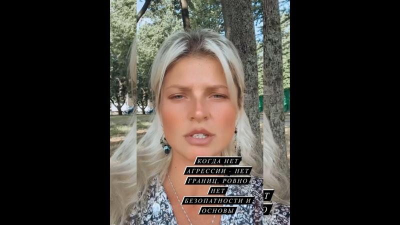 Видео от Екатерины Мурзаевой