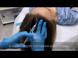 Витаминные инъекции для волос