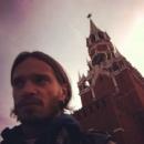 Фотоальбом Ильи Амелина