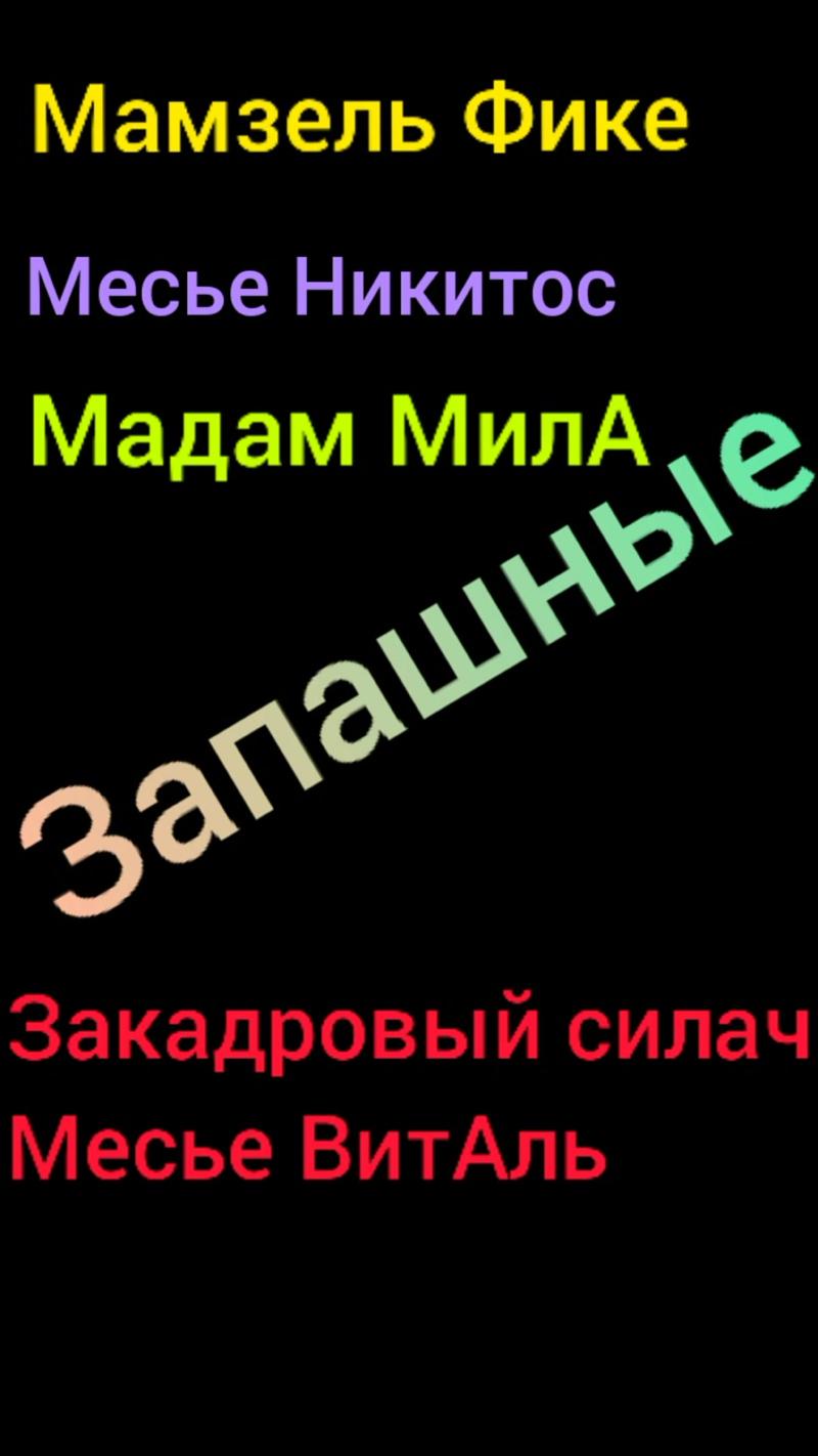 InShot_20200331_192911031.mp4