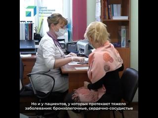 Video by ЦУР Магаданской области