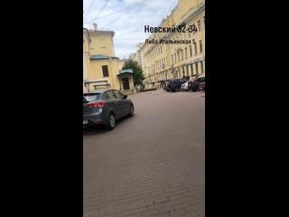 ПАРИЛКА VAPE SHOP NEVSKY