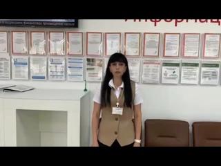 Video von Selskaja Gaseta