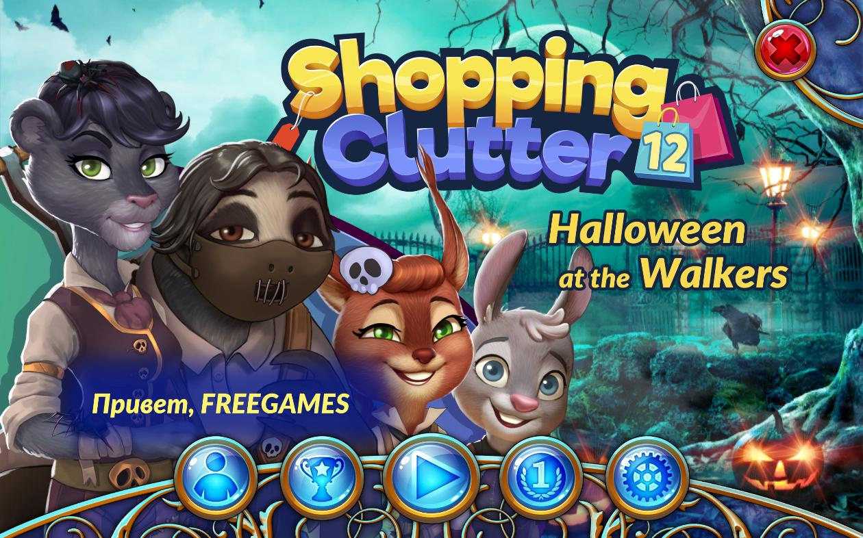 Shopping Clutter 12: Halloween at the Walkers Multi (Rus)