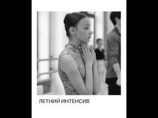Video by KONONOV CONCEPT