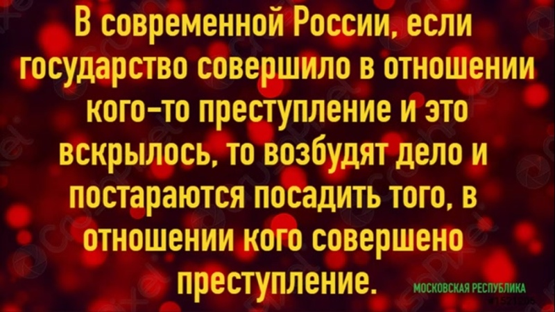 Мы всё равно будем продолжать Сергей Савельев прокомментировал свой заочный арест и объявление в розыск