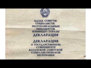 来自Gorodskoy Balқash-Қalalyқ-Tarikhiөlketanu-Mu的视频