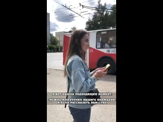 Видео от Анжелики Чураковой
