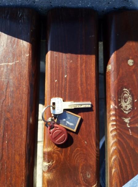 Найдены ключи на площадке возле церкви на Орлова....