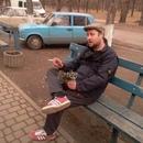 Фотоальбом Станислава Витковского
