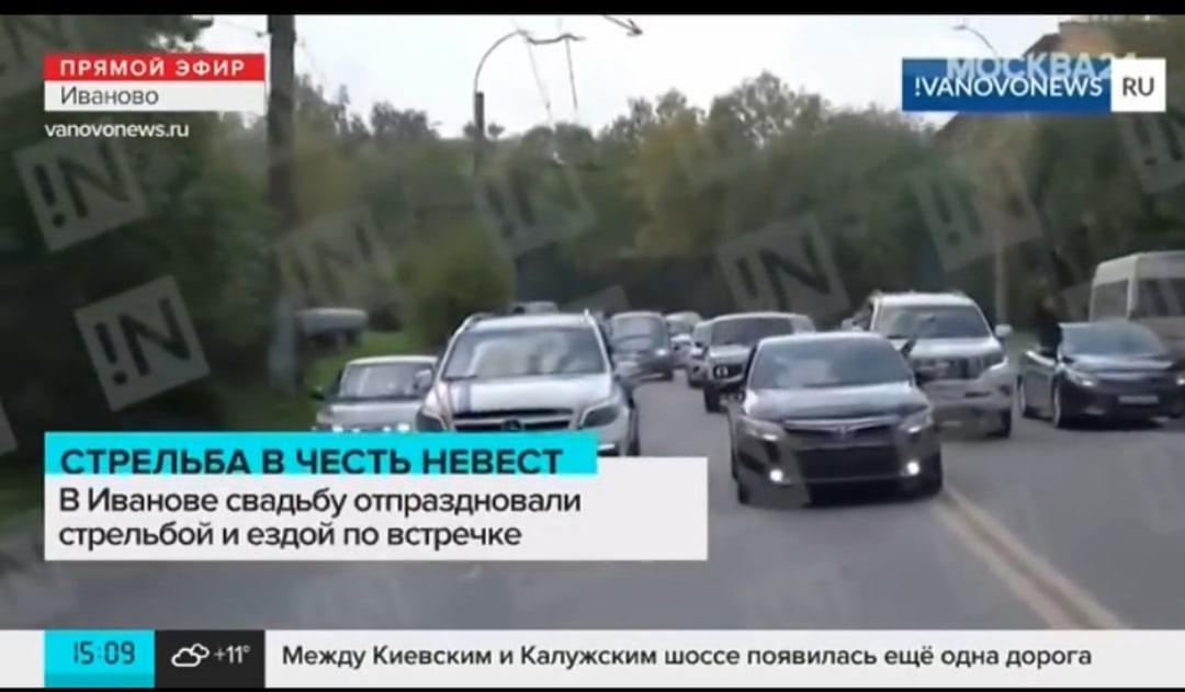 В Иваново свадебный кортеж со стрельбой проехал по городу.