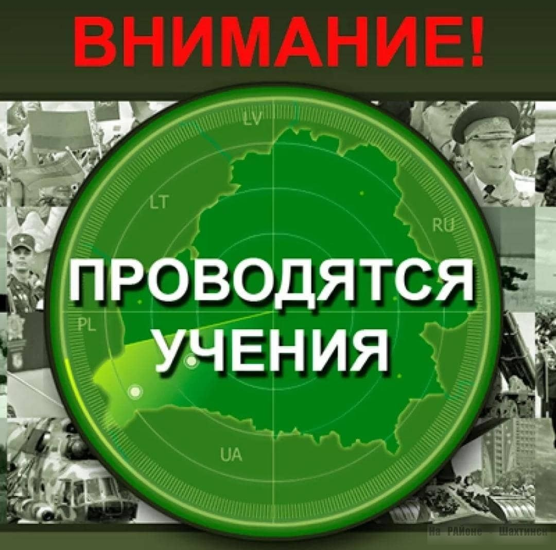 Под Курском пройдут учения войск РХБЗ