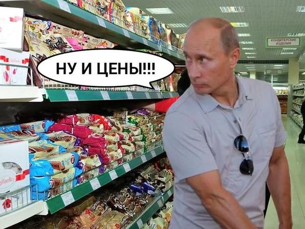 В России выросли цены на овощи  Так, с 11 по 18 ок...