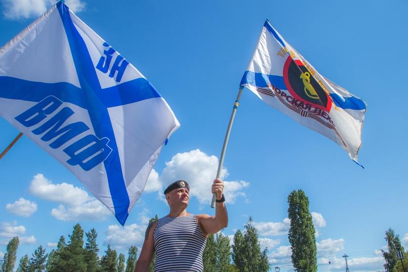 День военно-морского флота в Нижнем Новгороде, изображение №3