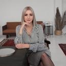 Ксения Курышева