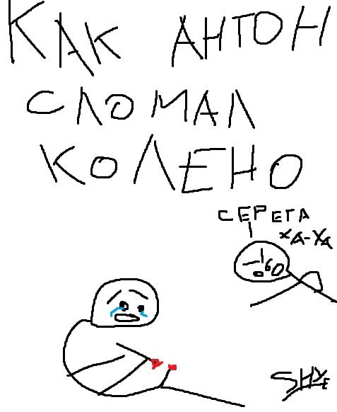 фото из альбома Сергея Белякова №12