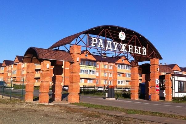 В Радужном будет новый город: глава правительства ...