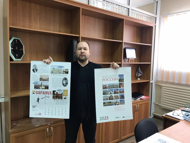 Календарь по истории российского предпринимательства. Июль, изображение №13