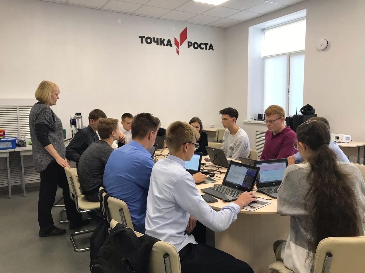 Петровские школьники поучаствовали в акции «ИТ-диктант»