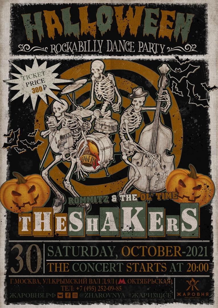 30.10 Halloween Rockabilly Party!