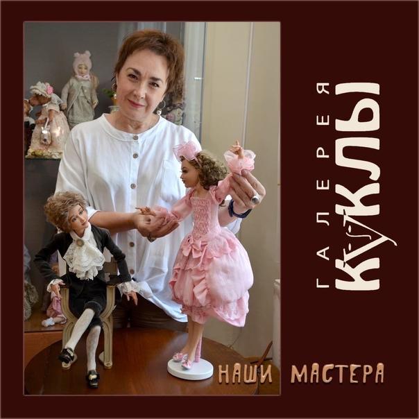 Мастера галереи Куклы