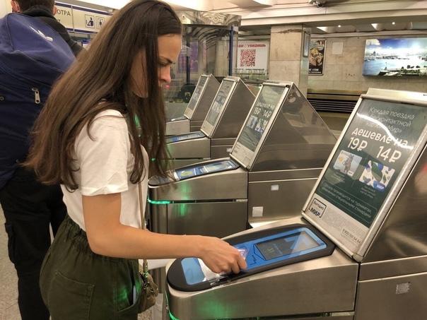 ⚡️Турникеты петербургского метро перестали принима...