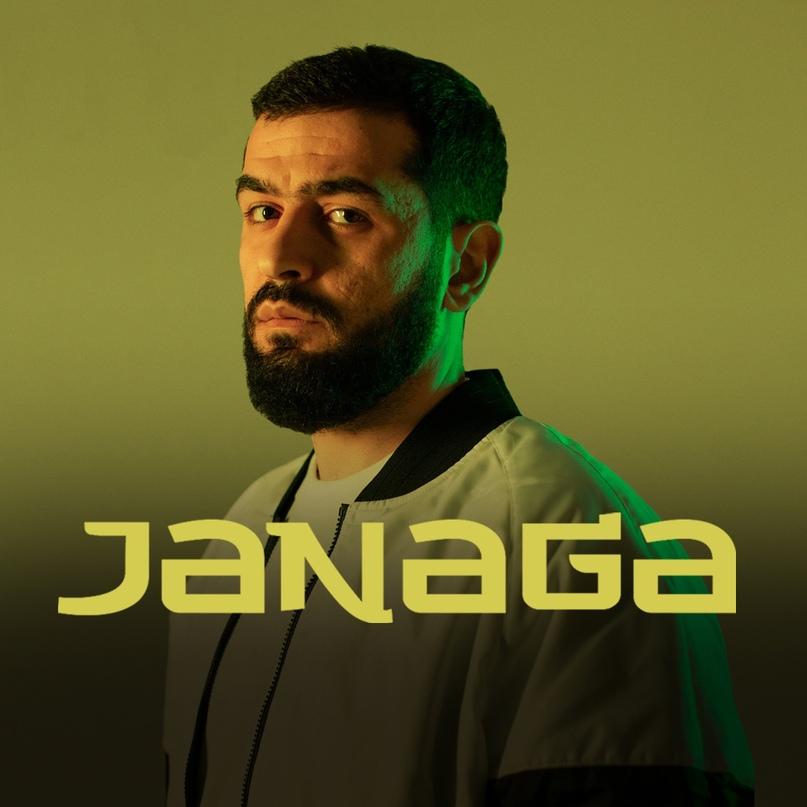 Janaga