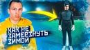 Спиряков Евгений   Москва   32