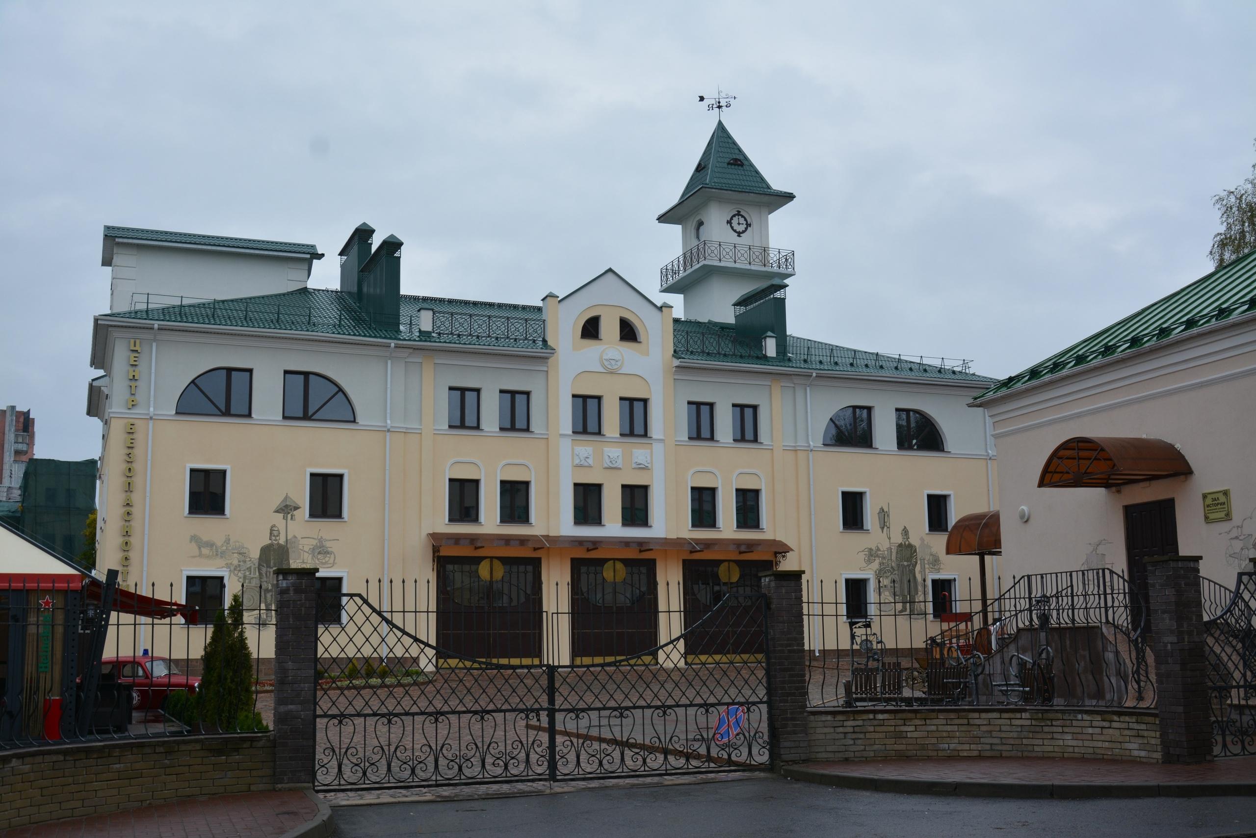 областной центр