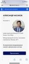Юртаев Игорь | Москва | 5