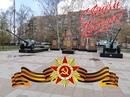 Ровинская Анастасия | Москва | 21